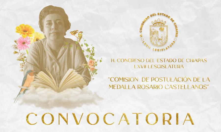 Convocatoria - Medalla Rosario Castellanos 2021